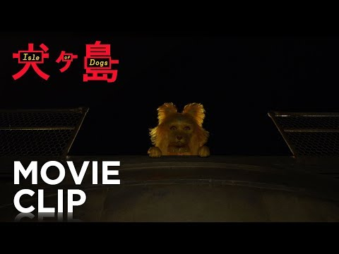 """ISLE OF DOGS   """"You're Nutmeg"""" Clip   FOX Searchlight"""