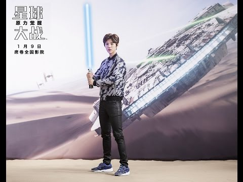 LuHan鹿晗-Star Wars: The Force Awakens China Trailer (With LuHan Greeting)